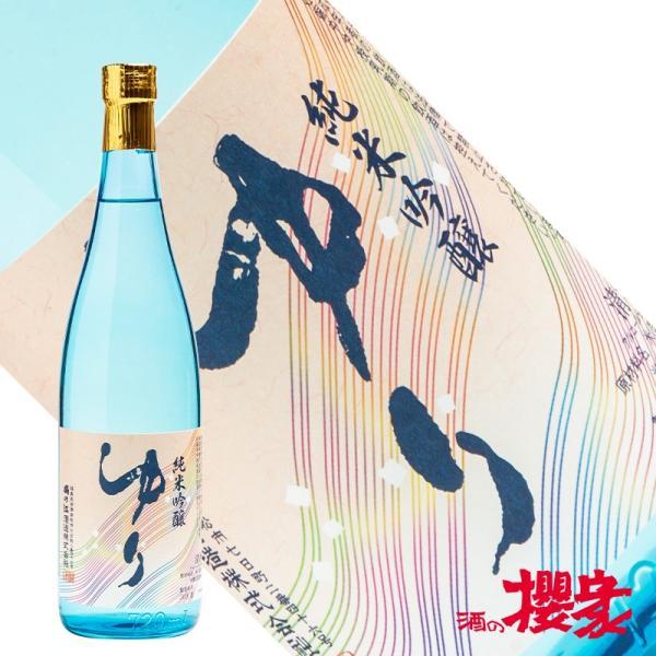 会津中将 純米吟醸 ゆり 720ml 日本酒 鶴乃江酒造 福島 地酒 sakenosakuraya