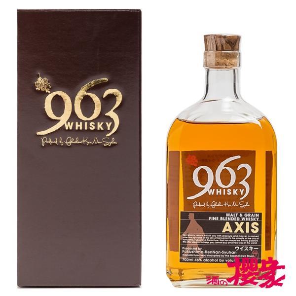 「963」AXIS アクシス ブレンデッドウイスキー 化粧箱付き  46° 700ml 笹の川酒造 ふくしまプライド。体感キャンペーン(お酒/飲料)|sakenosakuraya