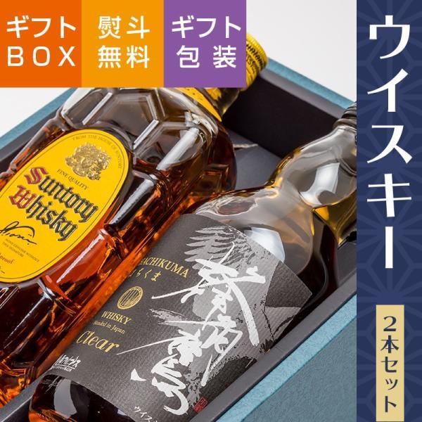 ウイスキー ギフト ウイスキー角 700ml 蜂角鷹 はちくま クリア 700ml お酒 サントリー|sakenosakuraya