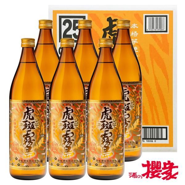 芋焼酎 虎斑霧島 25度 900ml×6本 1ケース 焼酎 霧島酒造 宮崎|sakenosakuraya