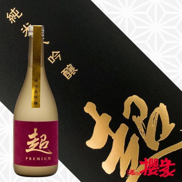 東豊国 純米大吟醸 超 720ml 日本酒 豊国酒造 福島 地酒 ふくしまプライド。体感キャンペーン(お酒/飲料)|sakenosakuraya