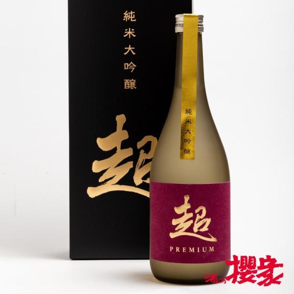 東豊国 純米大吟醸 超 720ml 日本酒 豊国酒造 福島 地酒 ふくしまプライド。体感キャンペーン(お酒/飲料)|sakenosakuraya|02