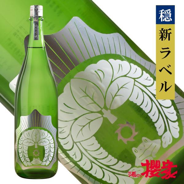 おだやか 純米吟醸 1800ml 日本酒 仁井田本家 福島 地酒 ふくしまプライド。体感キャンペーン(お酒/飲料)|sakenosakuraya