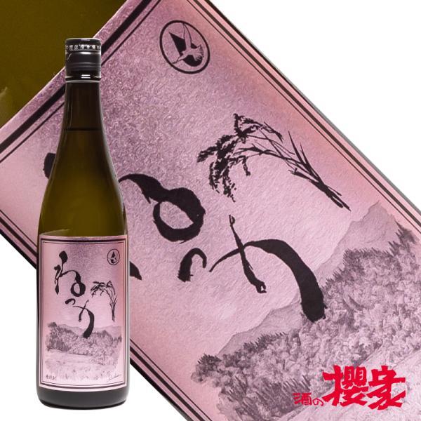 米焼酎 めごねっか モチ 20度 720ml 焼酎 ねっか 奥会津蒸留所 福島 地酒 ふくしまプライド。体感キャンペーン(お酒/飲料)|sakenosakuraya