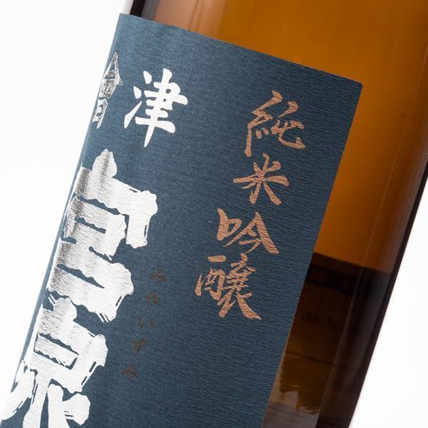 会津宮泉 純米吟醸 山田穂 1800ml 日本酒 宮泉銘醸 福島 地酒 sakenosakuraya 04