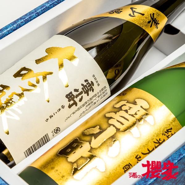 日本酒 飲み比べ ギフト 大吟醸 2種セット 雪小町 720ml×2本 渡辺酒造本店 福島 ふくしまプライド。体感キャンペーン(お酒/飲料)|sakenosakuraya|04