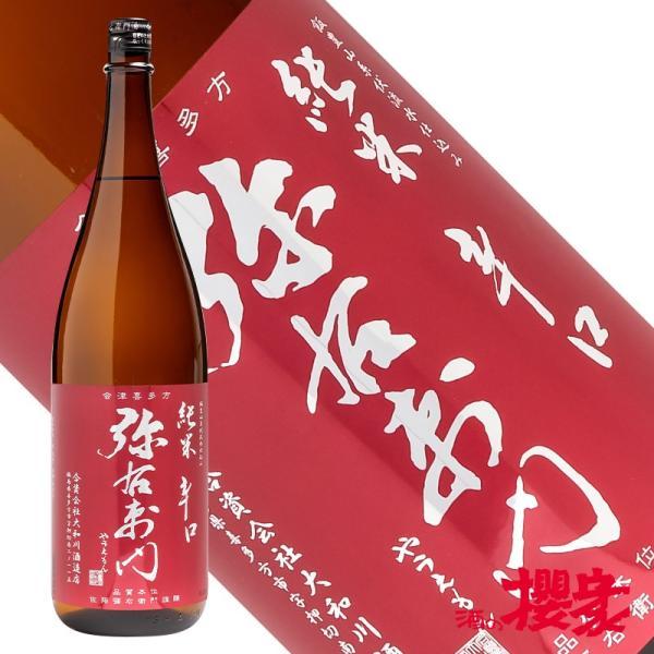 大和川 弥右衛門 純米辛口 1800ml 日本酒 大和川酒造店 福島 地酒|sakenosakuraya