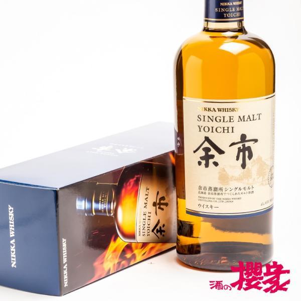 シングルモルト 余市 (化粧箱付き) 45° 700ml  ニッカ NIKKA ウイスキー|sakenosakuraya|05