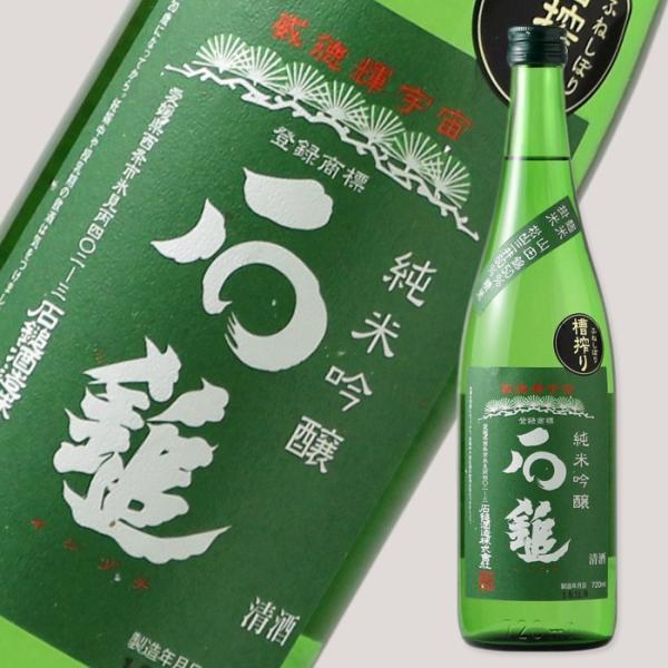 石鎚 純米吟醸 緑ラベル 槽搾り 720ml (日本酒/石鎚酒造/愛媛県/いしづち)|sakeweb