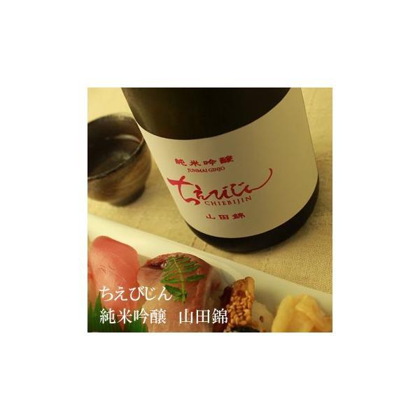 ちえびじん 純米吟醸 山田錦 1800ml (日本酒/中野酒造/大分県)|sakeweb|02