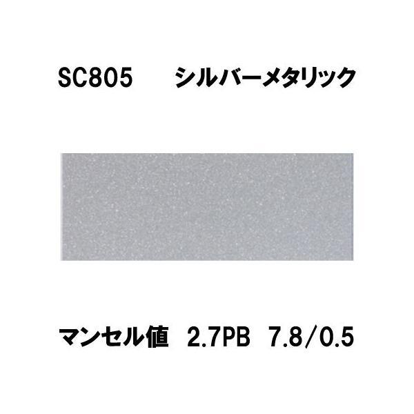 SC805 シルバーメタリック 1000mm×1000mm 3MスコッチカルJシリーズ フィルム/シール
