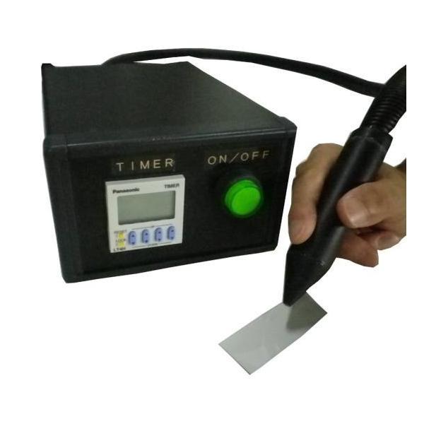 ペン型大気圧プラズマ装置P500-SM|sakigake-store