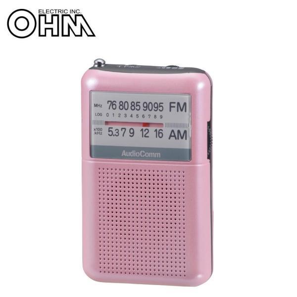オーム電機 OHM AudioComm AM/FMポケットラジオ ピンク RAD-P122N-P