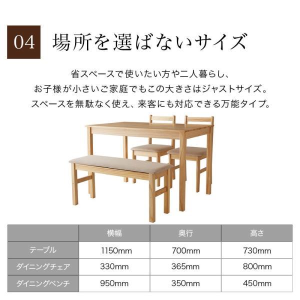 ダイニングテーブル ファミリー 4点 セット ダイニング ベンチ ナチュラル 4点セット おしゃれ 無垢 木製 天然木 Web限定 ST HS セール|sakoda|13