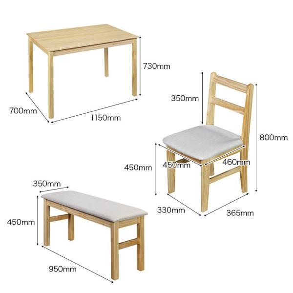 ダイニングテーブル ファミリー 4点 セット ダイニング ベンチ ナチュラル 4点セット おしゃれ 無垢 木製 天然木 Web限定 ST HS セール|sakoda|14