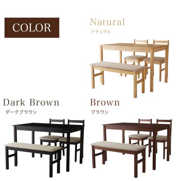 ダイニングテーブル ファミリー 4点 セット ダイニング ベンチ ナチュラル 4点セット おしゃれ 無垢 木製 天然木 Web限定 ST HS セール|sakoda|16