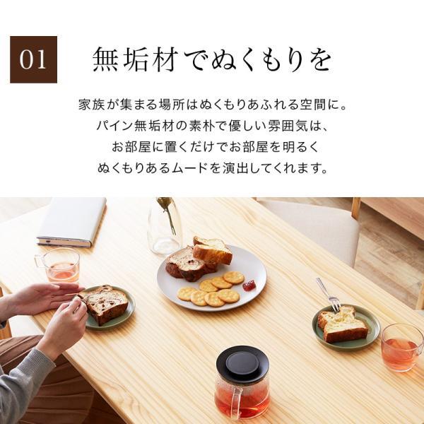 ダイニングテーブル ファミリー 4点 セット ダイニング ベンチ ナチュラル 4点セット おしゃれ 無垢 木製 天然木 Web限定 ST HS セール|sakoda|05