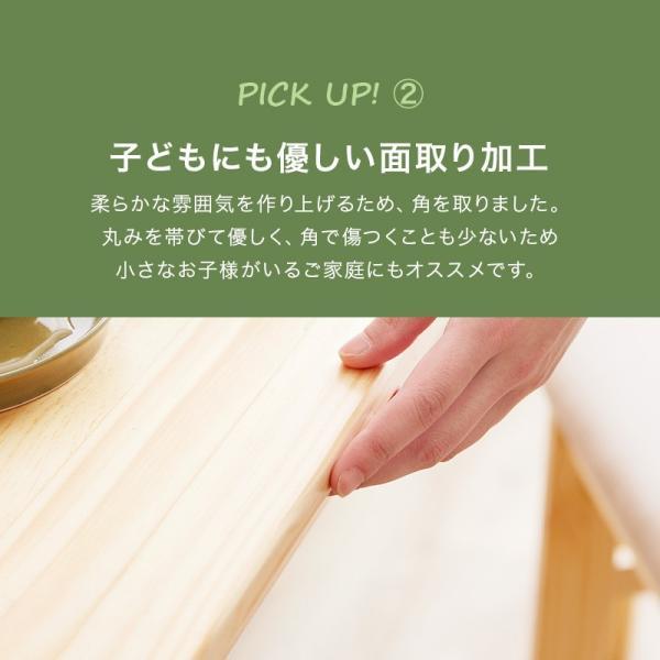 ダイニングテーブル ファミリー 4点 セット ダイニング ベンチ ナチュラル 4点セット おしゃれ 無垢 木製 天然木 Web限定 ST HS セール|sakoda|07