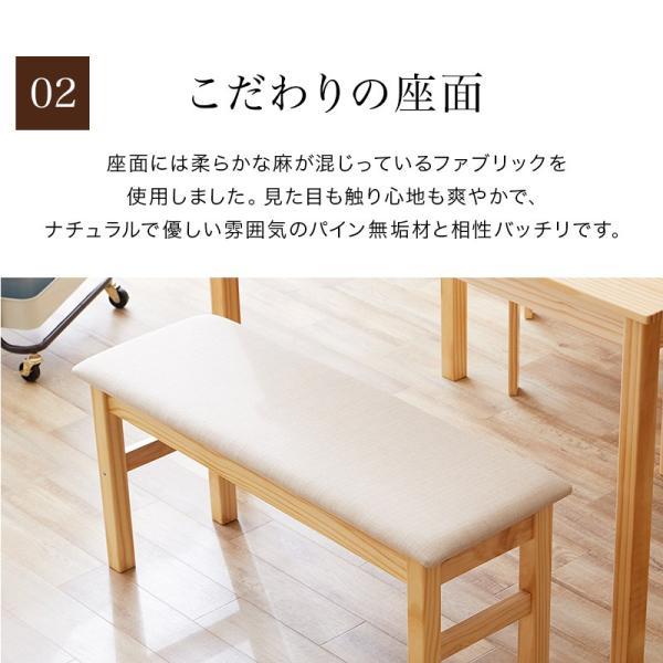ダイニングテーブル ファミリー 4点 セット ダイニング ベンチ ナチュラル 4点セット おしゃれ 無垢 木製 天然木 Web限定 ST HS セール|sakoda|10