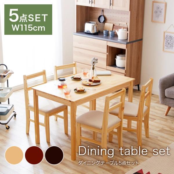 ダイニングテーブル 5点 セット ダイニング ファミリー ナチュラル 5点セット おしゃれ 無垢 木製 天然木 Web限定 ST HS セール|sakoda