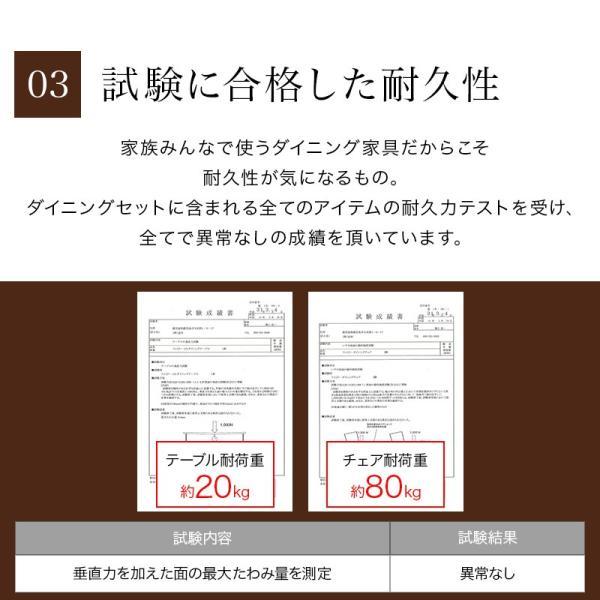 ダイニングテーブル 5点 セット ダイニング ファミリー ナチュラル 5点セット おしゃれ 無垢 木製 天然木 Web限定 ST HS セール|sakoda|12