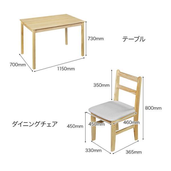 ダイニングテーブル 5点 セット ダイニング ファミリー ナチュラル 5点セット おしゃれ 無垢 木製 天然木 Web限定 ST HS セール|sakoda|14