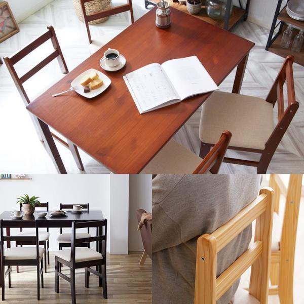 ダイニングテーブル 5点 セット ダイニング ファミリー ナチュラル 5点セット おしゃれ 無垢 木製 天然木 Web限定 ST HS セール|sakoda|15