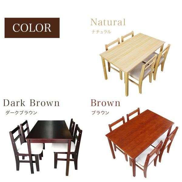 ダイニングテーブル 5点 セット ダイニング ファミリー ナチュラル 5点セット おしゃれ 無垢 木製 天然木 Web限定 ST HS セール|sakoda|16