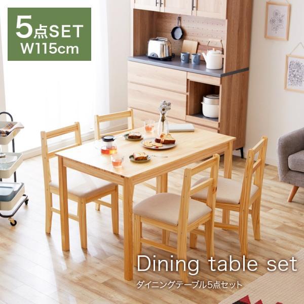 ダイニングテーブル 5点 セット ダイニング ファミリー ナチュラル 5点セット おしゃれ 無垢 木製 天然木 Web限定 ST HS セール|sakoda|17