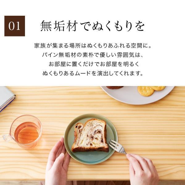 ダイニングテーブル 5点 セット ダイニング ファミリー ナチュラル 5点セット おしゃれ 無垢 木製 天然木 Web限定 ST HS セール|sakoda|05
