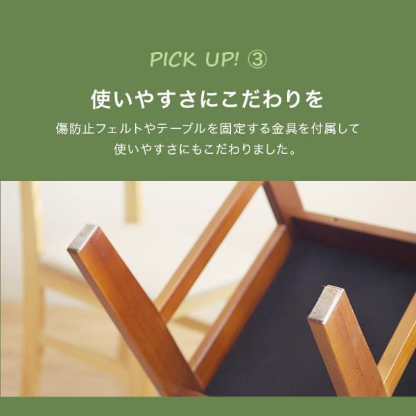 ダイニングテーブル 5点 セット ダイニング ファミリー ナチュラル 5点セット おしゃれ 無垢 木製 天然木 Web限定 ST HS セール|sakoda|08