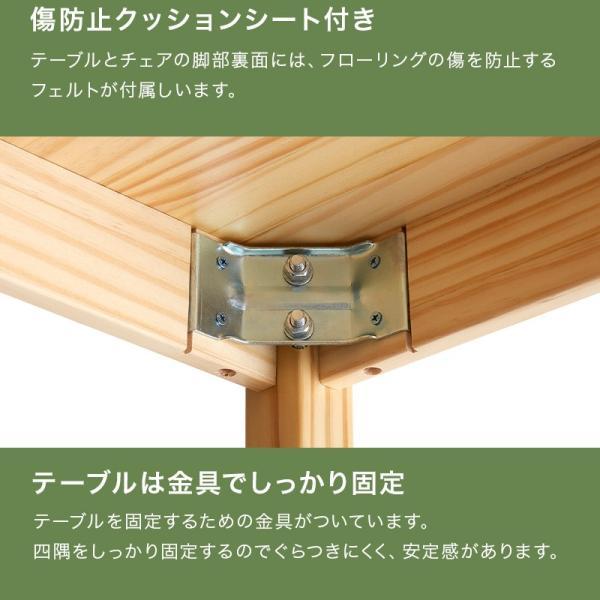 ダイニングテーブル 5点 セット ダイニング ファミリー ナチュラル 5点セット おしゃれ 無垢 木製 天然木 Web限定 ST HS セール|sakoda|09