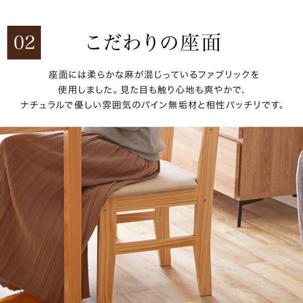 ダイニングテーブル 5点 セット ダイニング ファミリー ナチュラル 5点セット おしゃれ 無垢 木製 天然木 Web限定 ST HS セール|sakoda|10