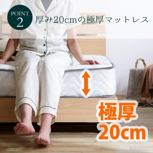 ポケットコイルマットレス ダブル 高反発 極厚 D 圧縮 マットレス ダブルマットレス ベッド マット 新生活 一人暮らし フェアリー HS|sakoda|11