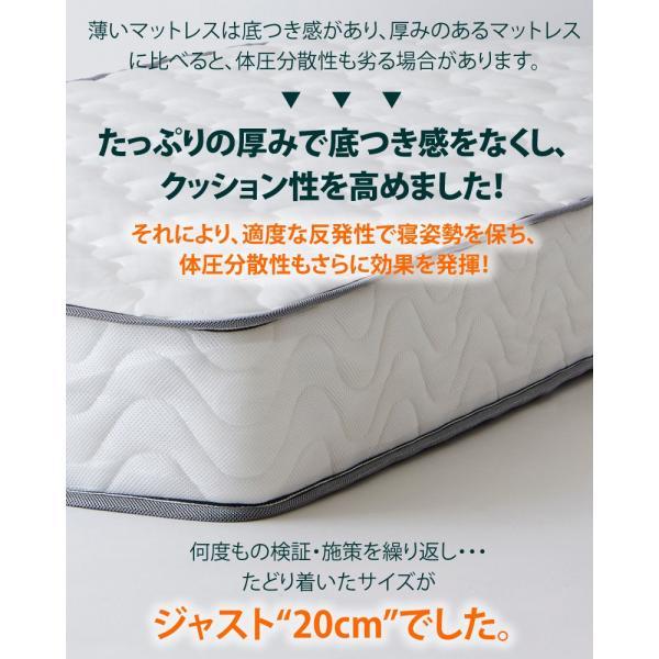 ポケットコイルマットレス ダブル 高反発 極厚 D 圧縮 マットレス ダブルマットレス ベッド マット 新生活 一人暮らし フェアリー HS|sakoda|12