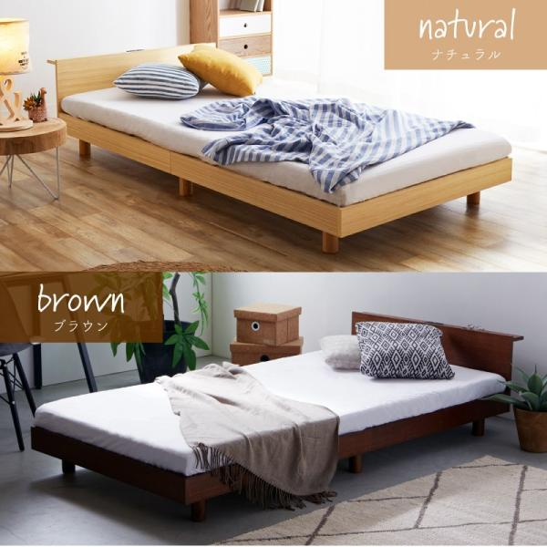 すのこベッド セミダブル ライフ スノコ ベッドフレーム SD 宮棚付き コンセント ベッド すのこ 通気性 脚付き 天然木 おしゃれ SJ Web限定 HS|sakoda|02