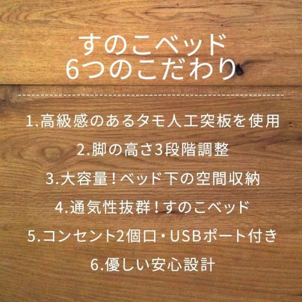 すのこベッド セミダブル ライフ スノコ ベッドフレーム SD 宮棚付き コンセント ベッド すのこ 通気性 脚付き 天然木 おしゃれ SJ Web限定 HS|sakoda|11