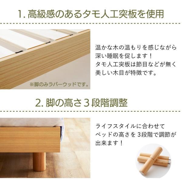 すのこベッド セミダブル ライフ スノコ ベッドフレーム SD 宮棚付き コンセント ベッド すのこ 通気性 脚付き 天然木 おしゃれ SJ Web限定 HS|sakoda|12
