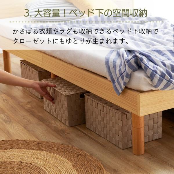 すのこベッド セミダブル ライフ スノコ ベッドフレーム SD 宮棚付き コンセント ベッド すのこ 通気性 脚付き 天然木 おしゃれ SJ Web限定 HS|sakoda|15
