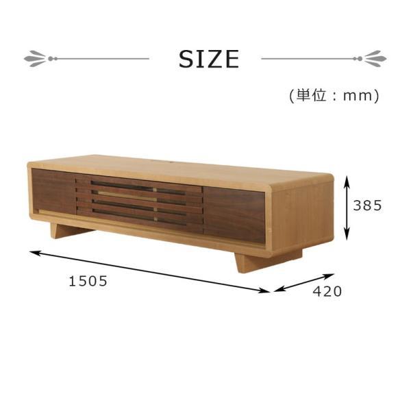テレビ台 テレビローボード 幅150 ソロン テレビボード ローボード TV台 TVボード ボード ラック AV収納 収納 木製 木 おしゃれ SAKODA サコダ sakoda 11