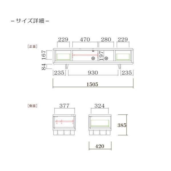 テレビ台 テレビローボード 幅150 ソロン テレビボード ローボード TV台 TVボード ボード ラック AV収納 収納 木製 木 おしゃれ SAKODA サコダ sakoda 12