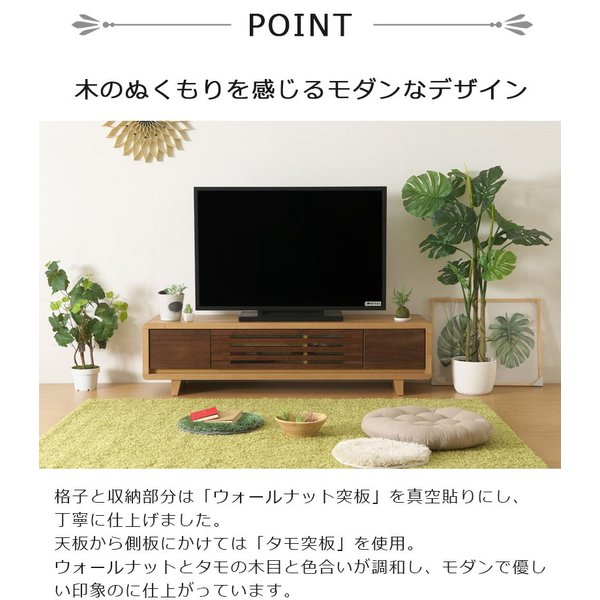 テレビ台 テレビローボード 幅150 ソロン テレビボード ローボード TV台 TVボード ボード ラック AV収納 収納 木製 木 おしゃれ SAKODA サコダ sakoda 05