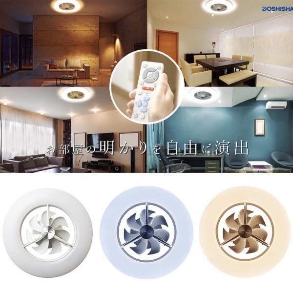 シーリングファン DCC-08CM 照明 ルミナス Luminous ドウシシャ LED シーリングサーキュレーター 8畳用 シーリングライト サーキュレーター Web限定 DS TS|sakoda|05