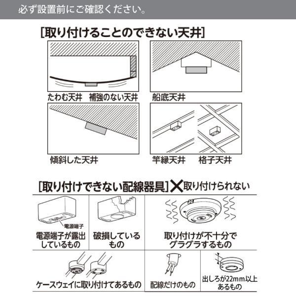 シーリングファン DCC-08CM 照明 ルミナス Luminous ドウシシャ LED シーリングサーキュレーター 8畳用 シーリングライト サーキュレーター Web限定 DS TS|sakoda|06
