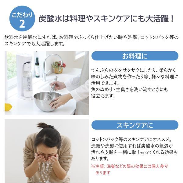 ドリンクメイト マグナムグランド ブラック スターターセット 炭酸水 ジュース drinkmate DRM1006 正規取扱店 Web限定 KZ TS|sakoda|04