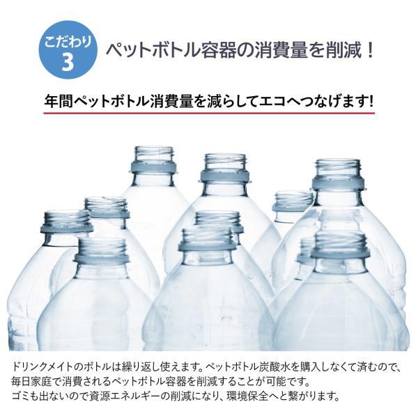ドリンクメイト マグナムグランド ブラック スターターセット 炭酸水 ジュース drinkmate DRM1006 正規取扱店 Web限定 KZ TS|sakoda|05
