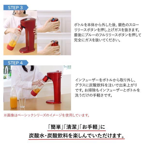 ドリンクメイト マグナムグランド ブラック スターターセット 炭酸水 ジュース drinkmate DRM1006 正規取扱店 Web限定 KZ TS|sakoda|07