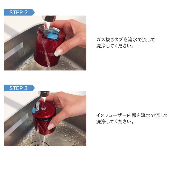 ドリンクメイト マグナムグランド ブラック スターターセット 炭酸水 ジュース drinkmate DRM1006 正規取扱店 Web限定 KZ TS|sakoda|09
