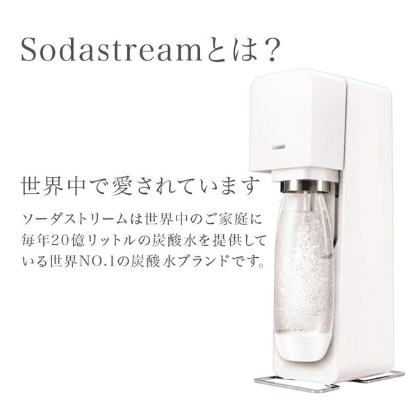 ソーダストリーム ソースV3 ブラック 炭酸メーカー 炭酸水メーカー 本体 sodastream SSM1063 正規取扱店 web限定 KZ TS sakoda 02