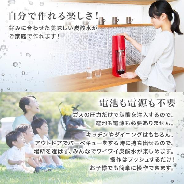 ソーダストリーム スピリット スターターキット レッド sodastream Spirit SSM1067 正規取扱店 web限定 KZ TS|sakoda|03